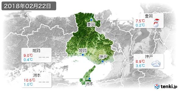 兵庫県(2018年02月22日の天気