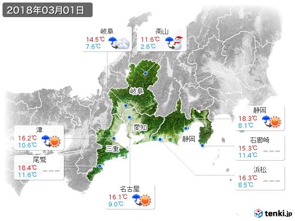 東海地方(2018年03月01日の天気