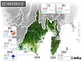 実況天気(2018年03月01日)