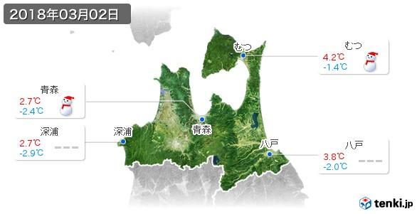青森県(2018年03月02日の天気