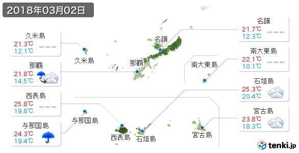 沖縄県(2018年03月02日の天気