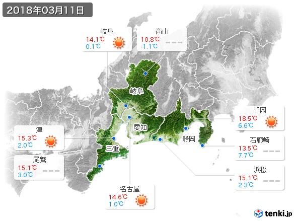 東海地方(2018年03月11日の天気