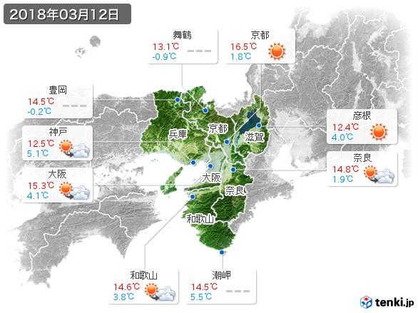 近畿地方(2018年03月12日の天気