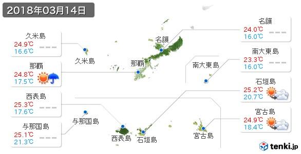 沖縄県(2018年03月14日の天気