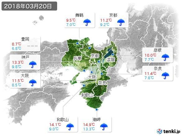 近畿地方(2018年03月20日の天気