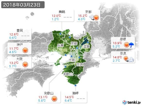 近畿地方(2018年03月23日の天気