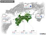2018年04月05日の四国地方の実況天気