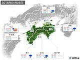 2018年04月06日の四国地方の実況天気