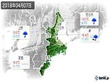 2018年04月07日の三重県の実況天気