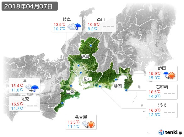 東海地方(2018年04月07日の天気
