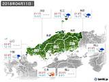 2018年04月11日の中国地方の実況天気
