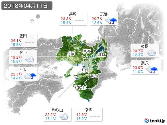 近畿地方(2018年04月11日の天気