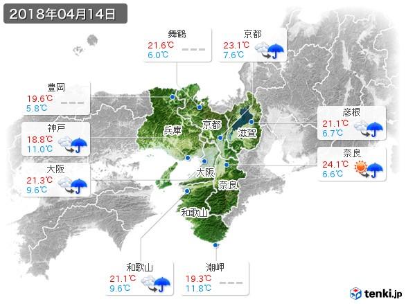 近畿地方(2018年04月14日の天気