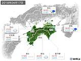 2018年04月17日の四国地方の実況天気