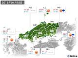 2018年04月18日の中国地方の実況天気