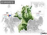 2018年05月01日の福岡県の実況天気