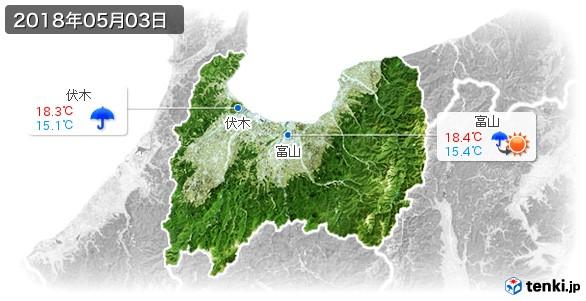 富山県(2018年05月03日の天気