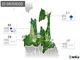 実況天気(2018年05月03日)