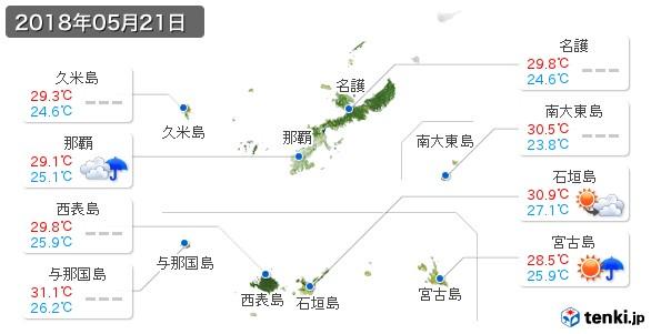 沖縄県(2018年05月21日の天気