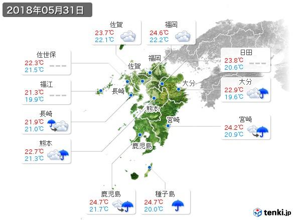 九州地方(2018年05月31日の天気