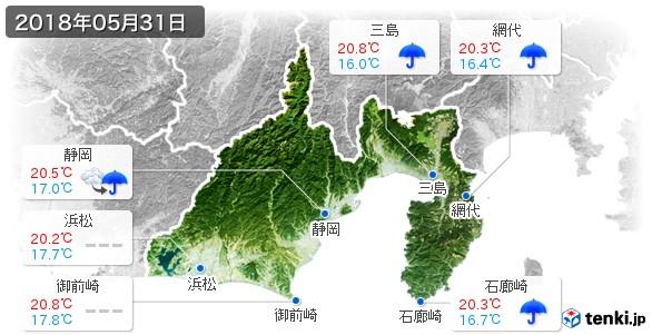 静岡県(2018年05月31日の天気