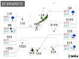 2018年06月01日の沖縄県の実況天気