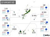 2018年06月15日の沖縄県の実況天気