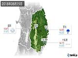 2018年06月15日の岩手県の実況天気