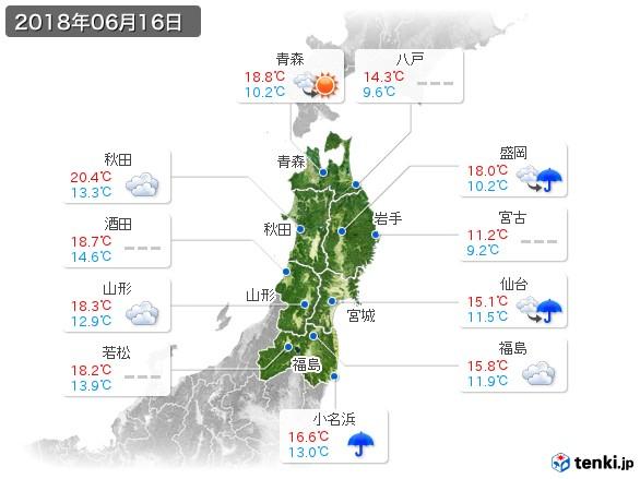 東北地方(2018年06月16日の天気