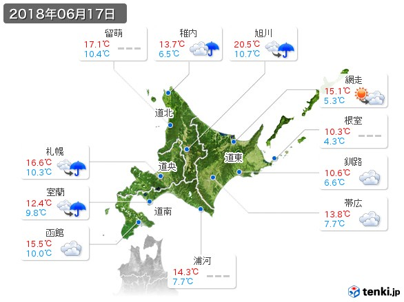 北海道地方(2018年06月17日の天気
