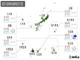 2018年06月21日の沖縄県の実況天気