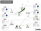 2018年07月03日の沖縄県の実況天気