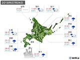 2018年07月04日の北海道地方の実況天気