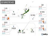 2018年07月14日の沖縄県の実況天気