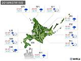 2018年07月15日の北海道地方の実況天気