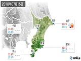 2018年07月15日の千葉県の実況天気