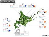 2018年07月16日の北海道地方の実況天気