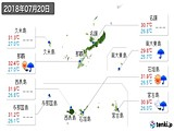 2018年07月20日の沖縄県の実況天気