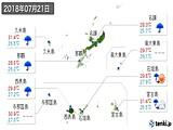 2018年07月21日の沖縄県の実況天気