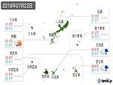 2018年07月23日の沖縄県の実況天気