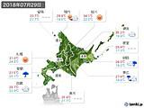 2018年07月29日の北海道地方の実況天気