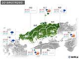 2018年07月29日の中国地方の実況天気