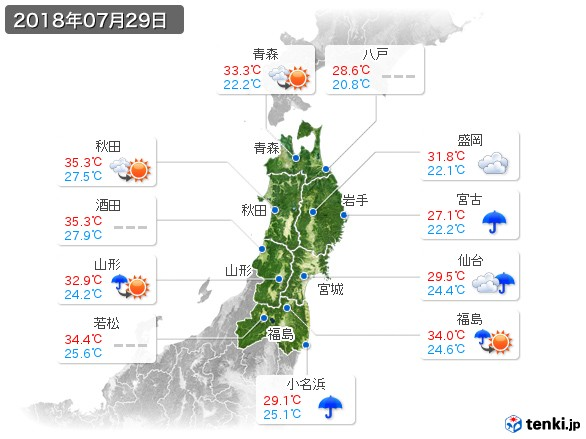 東北地方(2018年07月29日の天気