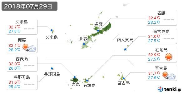 沖縄県(2018年07月29日の天気
