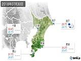 2018年07月30日の千葉県の実況天気