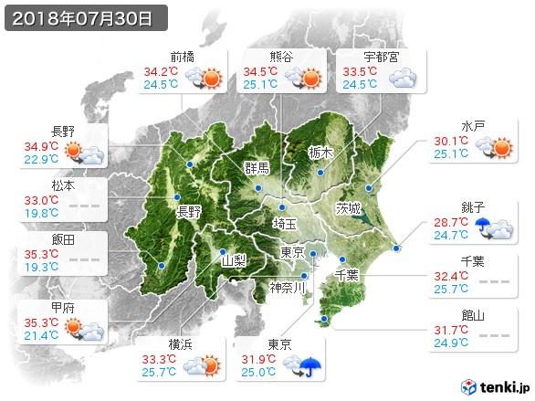 関東・甲信地方(2018年07月30日の天気