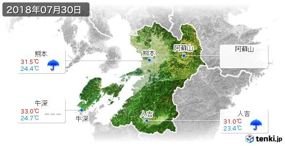 熊本県(2018年07月30日の天気