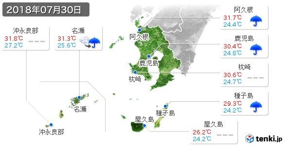 鹿児島県(2018年07月30日の天気