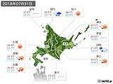 2018年07月31日の北海道地方の実況天気