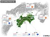 2018年07月31日の四国地方の実況天気
